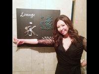 Lounge 永遠 towa