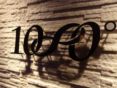 1080°( テンエイティー )